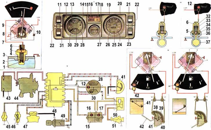 схема приборов на ваз2105 - Продвинутая схемотехника.